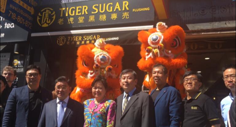 Tiger Sugar Grand Opening In Flushing NY - May 11th 2019