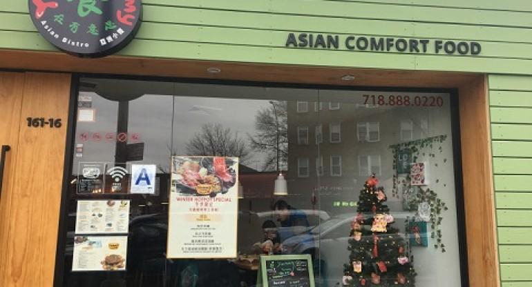 Yummy Tummy Asian Bistro