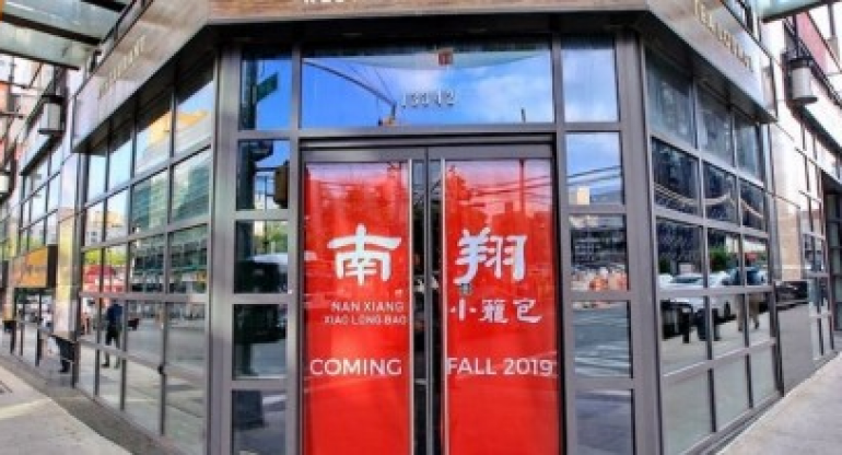 Flushing Soup Dumpling Restaurant Nan Xiang To Return In Fall
